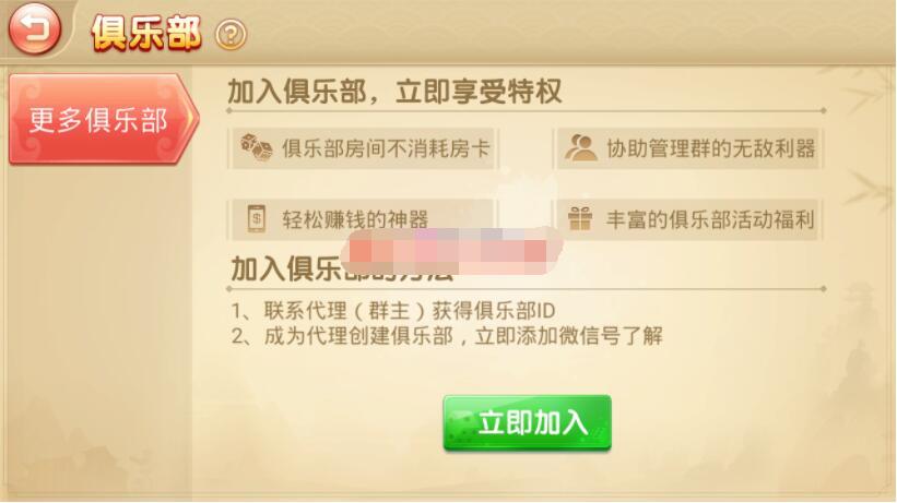 独家首发息国棋牌源码组件+双端app+完整数据插图(1)
