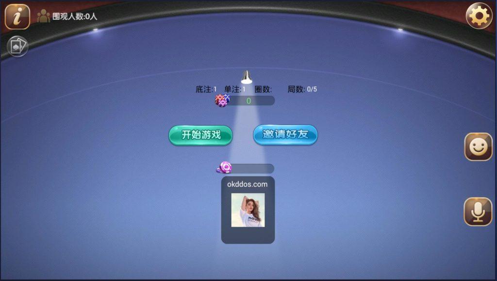 火拼酷乐三张6-9人组件金花完整版双端APP插图(2)