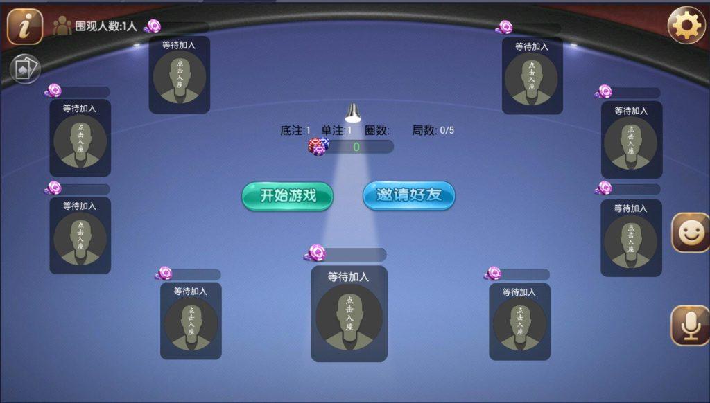 火拼酷乐三张6-9人组件金花完整版双端APP插图(4)