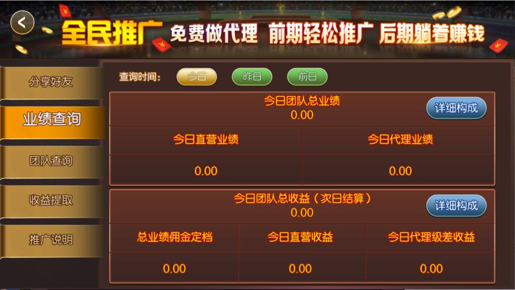 新濠会棋牌源码-第4张