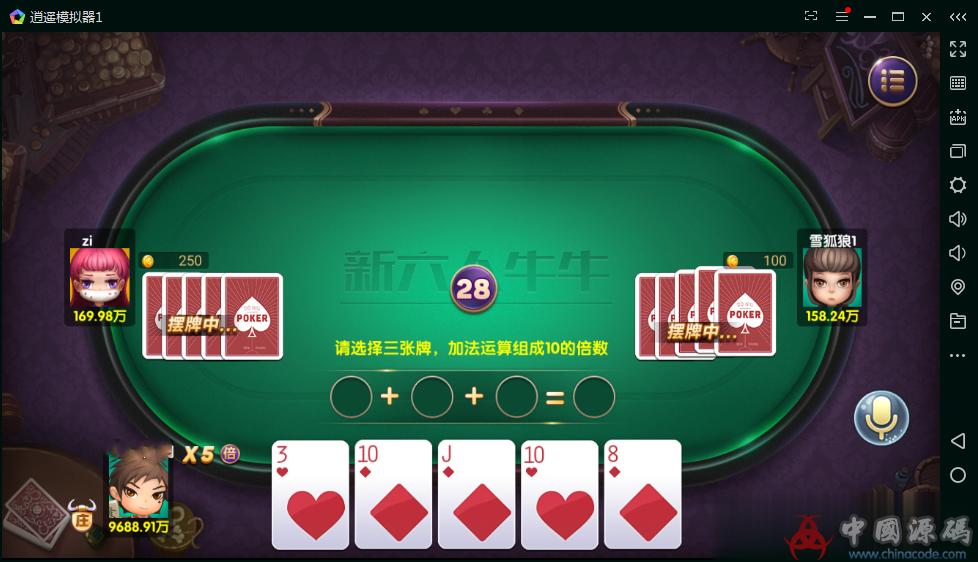 开心娱乐棋牌源码316棋牌组件运营级别无BUG国外运营版安卓苹果双端网狐二开-第3张