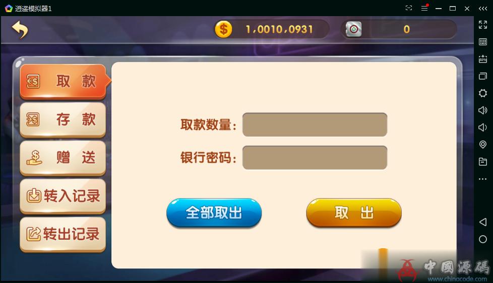 开心娱乐棋牌源码316棋牌组件运营级别无BUG国外运营版安卓苹果双端网狐二开-第6张