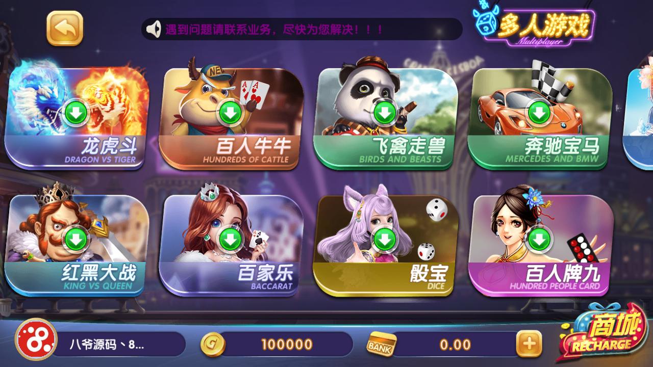 猫娱乐325娱乐+电玩娱乐经典运营平台-第3张