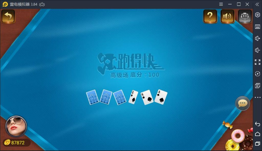 荣耀国际棋牌源码组件【微星二改UI】完美版本-第3张
