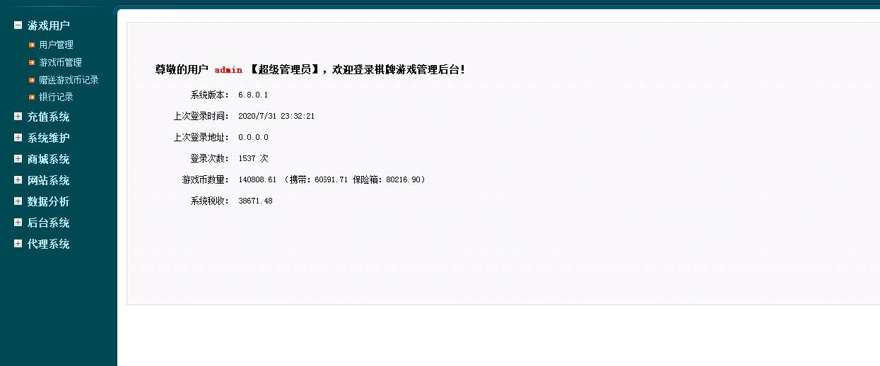 网狐二开创游大皇宫棋牌游戏平台游戏支持免签支付+完整双端源码 财神到笑哈哈完美数据组件-第10张