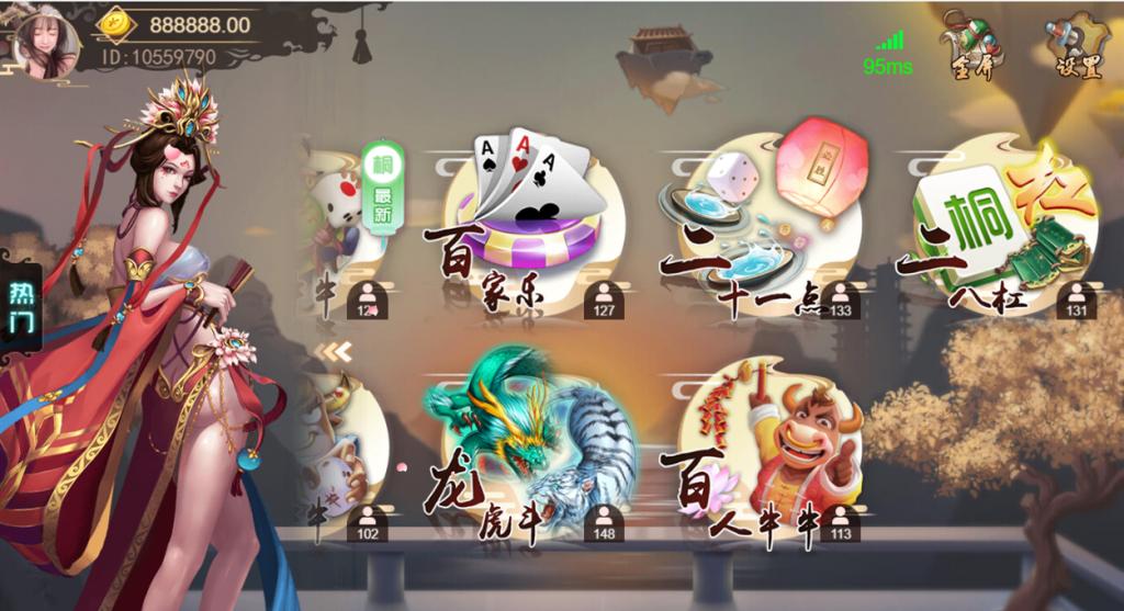 运营版H5猫娱乐橦树娱乐(控制输赢+全开源无授权)插图(1)