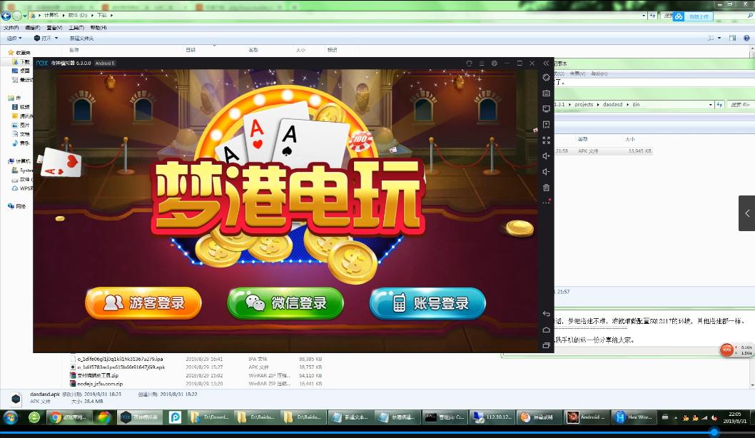 梦港电玩搭建视频教程插图