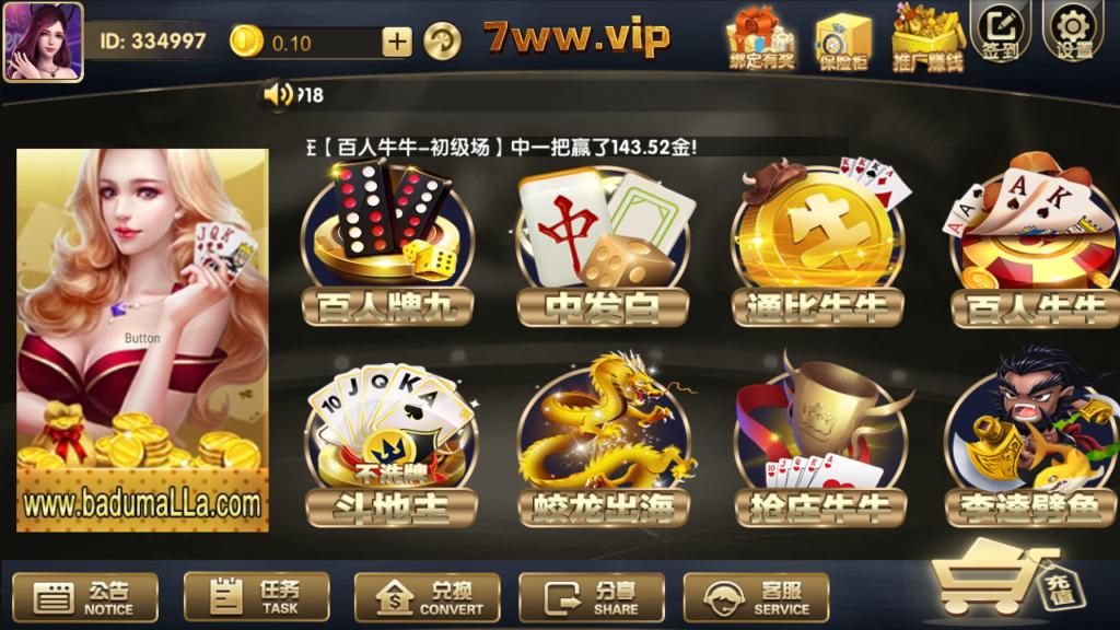 金色永利棋牌游戏全套完整组件程序插图(3)