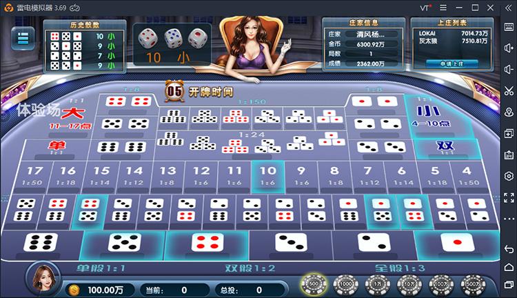 最新更新325金币电玩城运营版 3端齐全325电玩城游戏平台原版(含搭建视频教程)-第8张