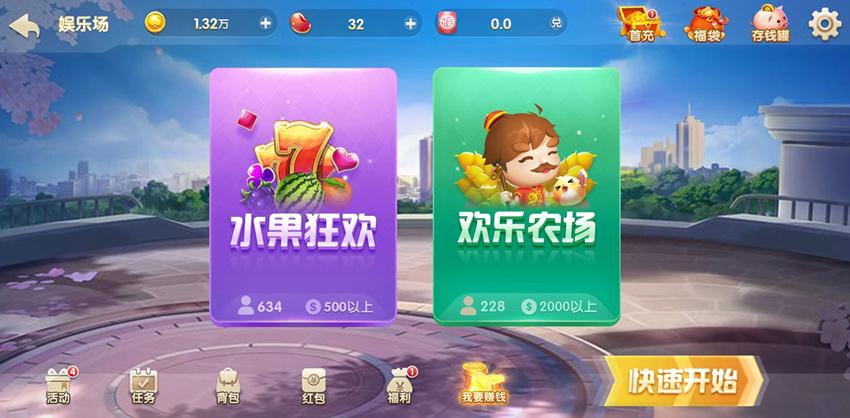 H5电玩城游戏全套源码 JAVA源码平台多玩法模式(俱乐部+比赛)-第1张