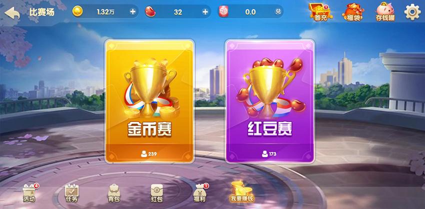 H5电玩城游戏全套源码 JAVA源码平台多玩法模式(俱乐部+比赛)-第2张