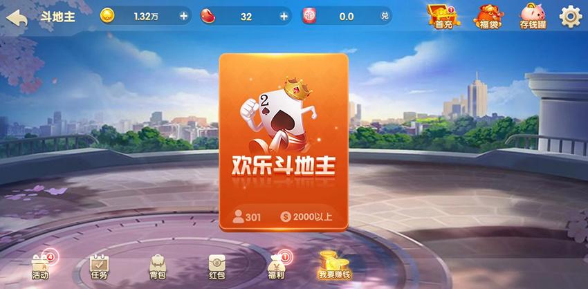H5电玩城游戏全套源码 JAVA源码平台多玩法模式(俱乐部+比赛)-第4张