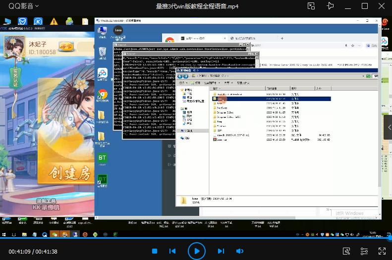 量推3代win版教程全程语音视频教程+服务器环境一键安装包插图