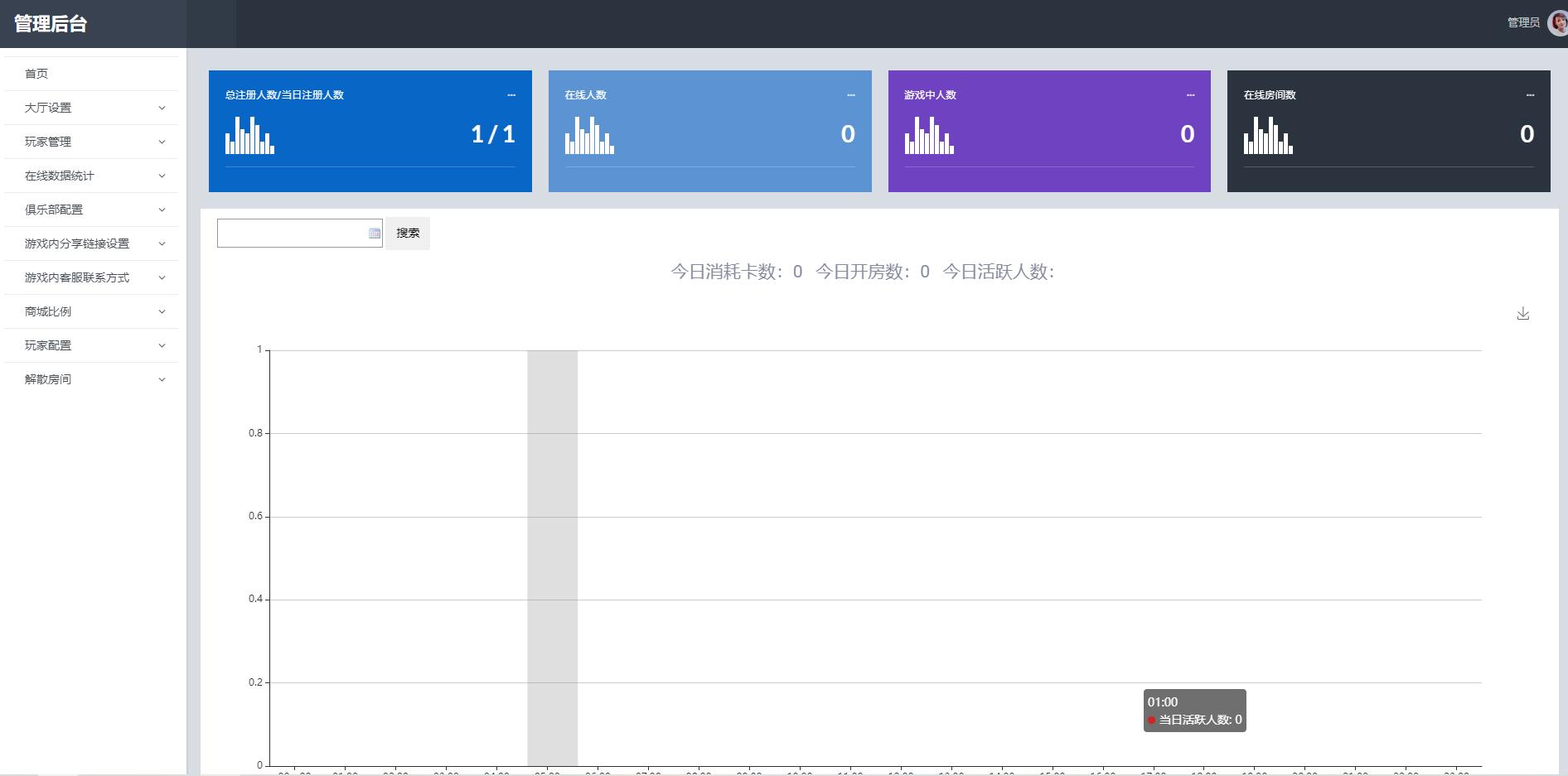 【亲测】完美运营版量推蓝色凉都版全套,完整数据+安卓苹果双端-第11张