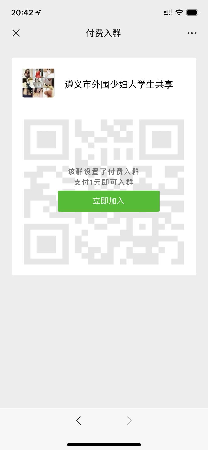新版暗雷源码2.png