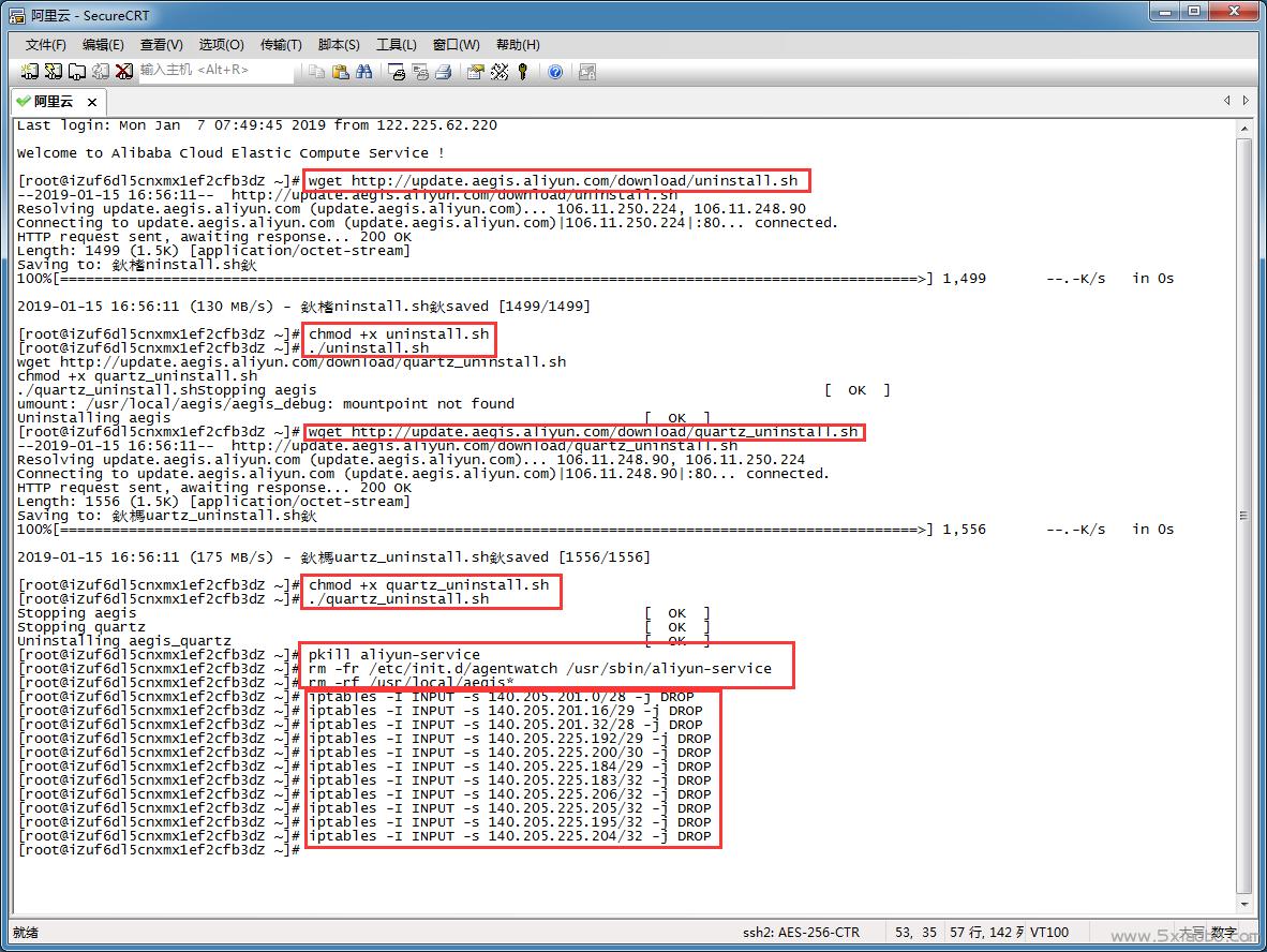 卸载阿里云、腾讯云服务器监控系统教程 服务器监控系统教程 技术文章 第1张