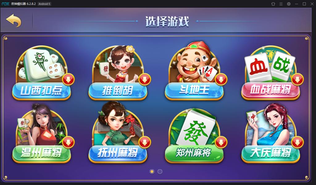 风龙棋牌源码组件插图(1)