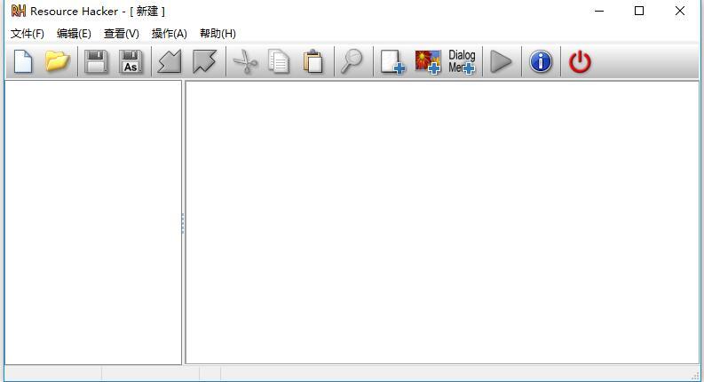 资源编辑器 Resource Hacker v5.1.7 汉化版-第1张