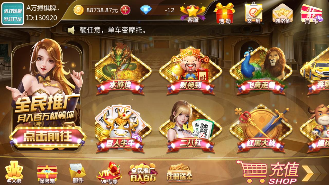 2020最新财神到棋牌游戏组件 财神到高端完美版-第3张