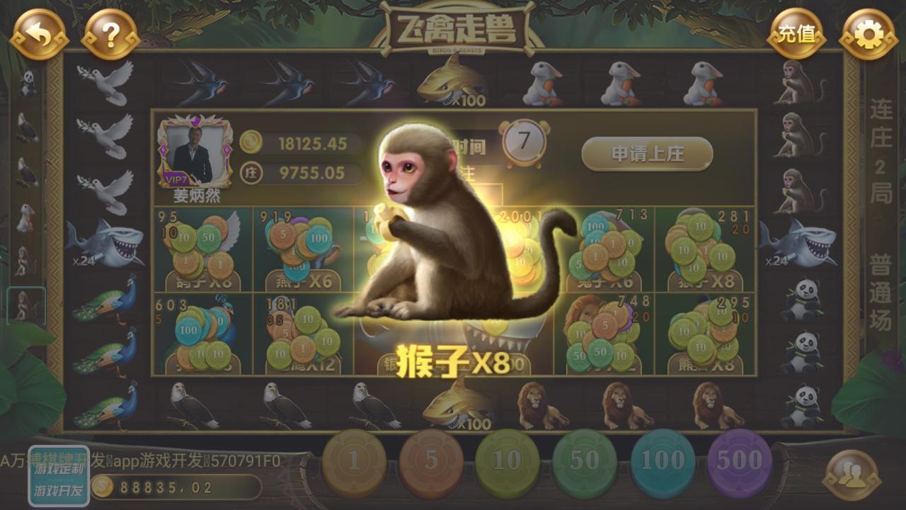 2020最新财神到棋牌游戏组件 财神到高端完美版-第24张