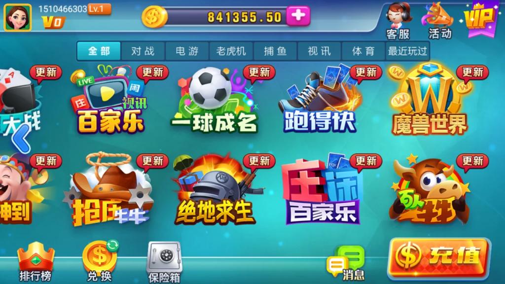 黑桃A佳游龙瑞无授权去授权完整棋牌娱乐组件+完整数据+双端app-第3张