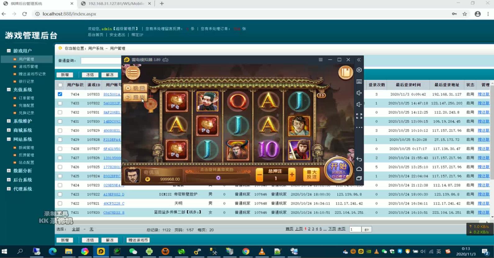 完美版创游万利蓝色UI聚宝盆新版棋牌组件+完整数据双端APP-第13张