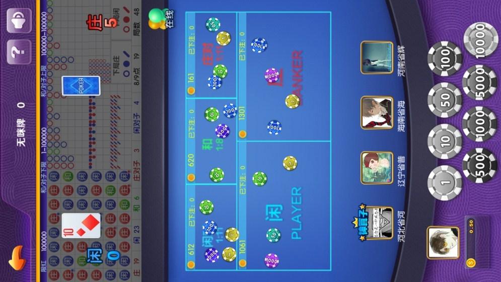 企鹅娱乐棋牌源码组件完整版+双端APP+完整数据+带红包扫雷+德州扑克插图(3)