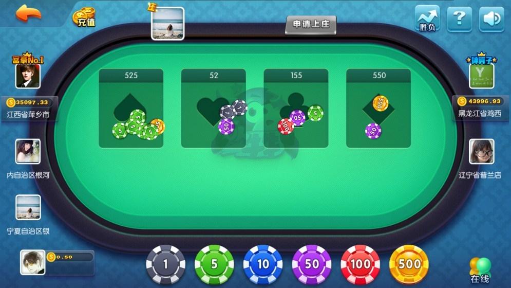 企鹅娱乐棋牌源码组件完整版+双端APP+完整数据+带红包扫雷+德州扑克插图(4)