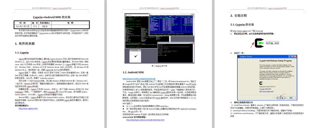 网狐棋牌6603安卓Android手机版本游戏说明文档插图(1)