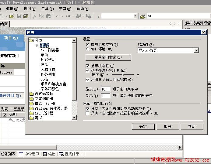 dxsdk软件合集 dx90bsdk+dxsdk aug2006+dxsdk aug2007+dxsdk march2008 dxsdk软件合集 工具软件 第1张