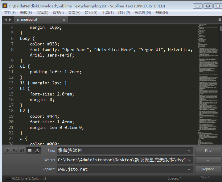 Sublime Text 3.0 Build 3114 Beta 中文版批量修改工具下载插图