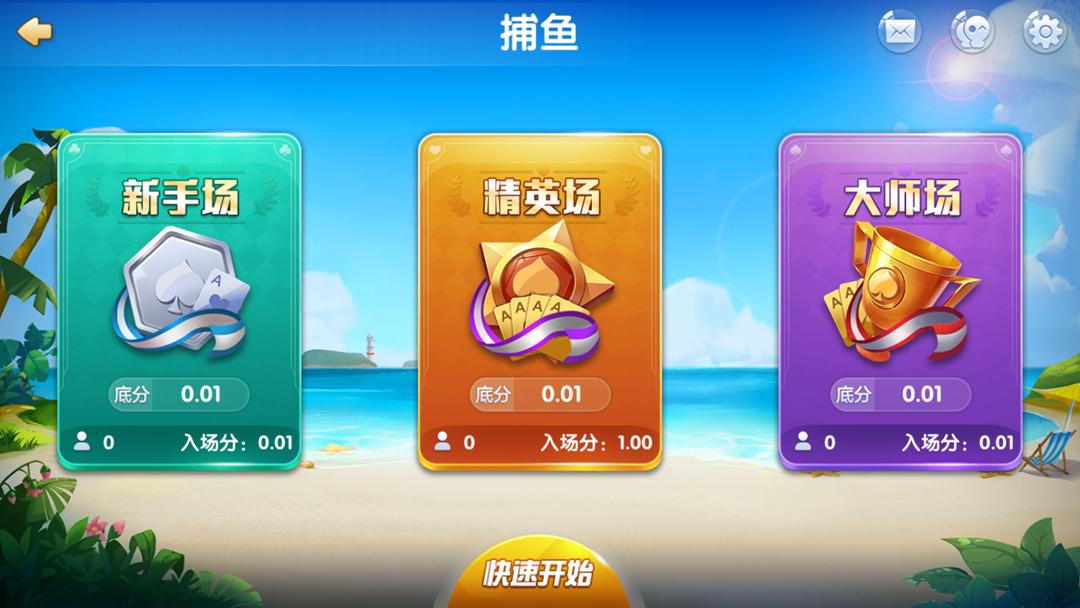 掌乐互娱大联盟+房卡棋牌组件插图(1)