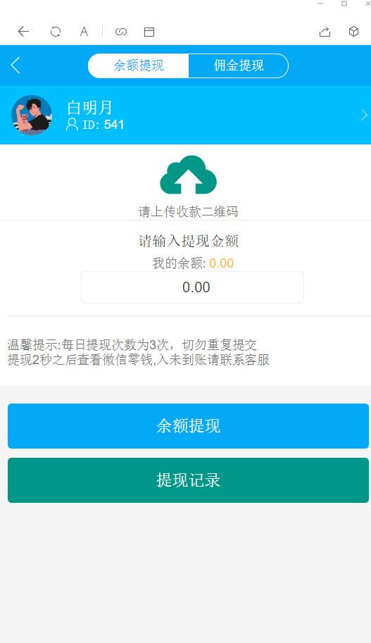 【2021新年版士兵红包】提前发布士兵扫雷红包新春版的全新UI/免公众号自带防封插图(4)