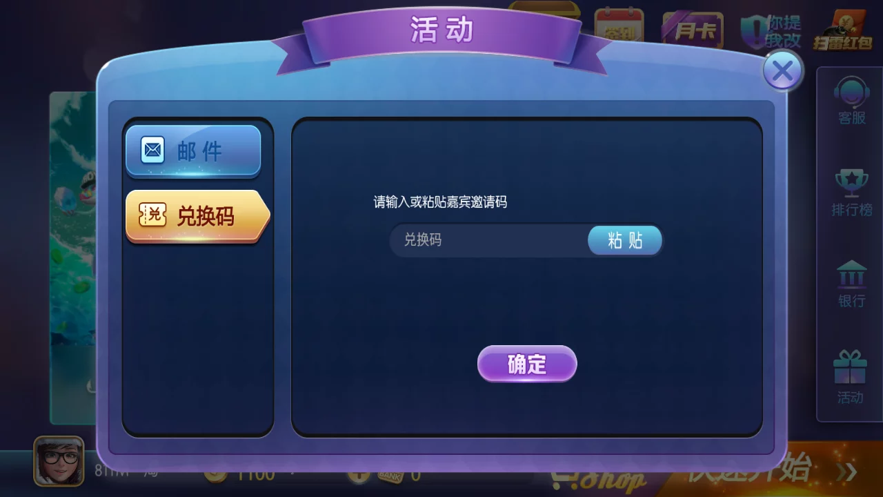 傲玩仿网狐850/博亿娱乐插图(9)