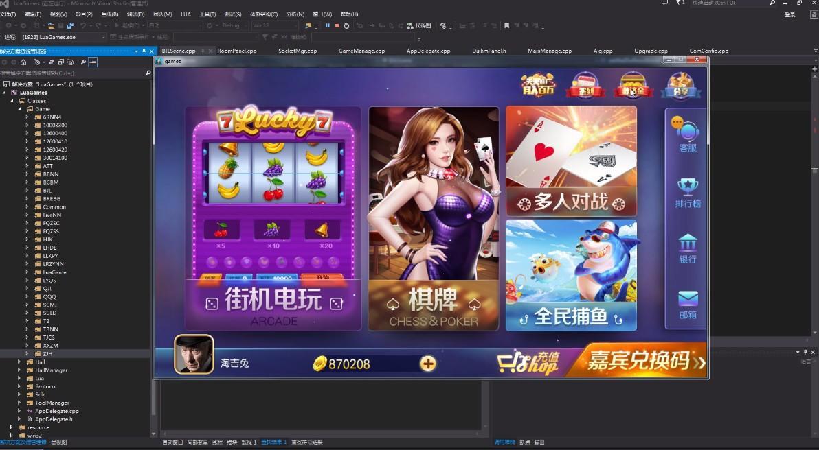 【纯完整源码】最新傲玩棋牌850整套源码+PC端+APP双端+超控完整版插图(2)
