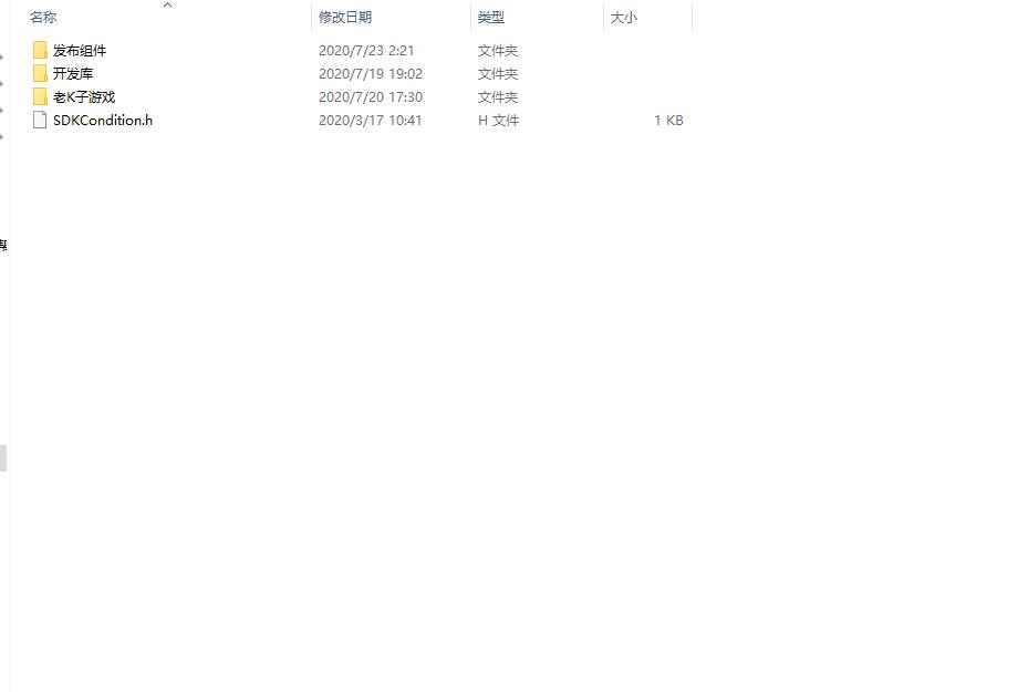 大联盟源码 +二次开发视频插图(13)