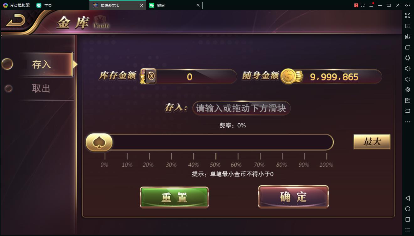 百棋星耀战龙版修复流水整理热更新子游戏下载加挂机模式14款游戏-第2张