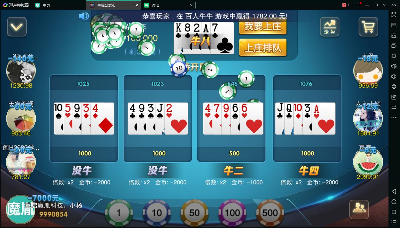 百棋星耀战龙版修复流水整理热更新子游戏下载加挂机模式14款游戏-第20张