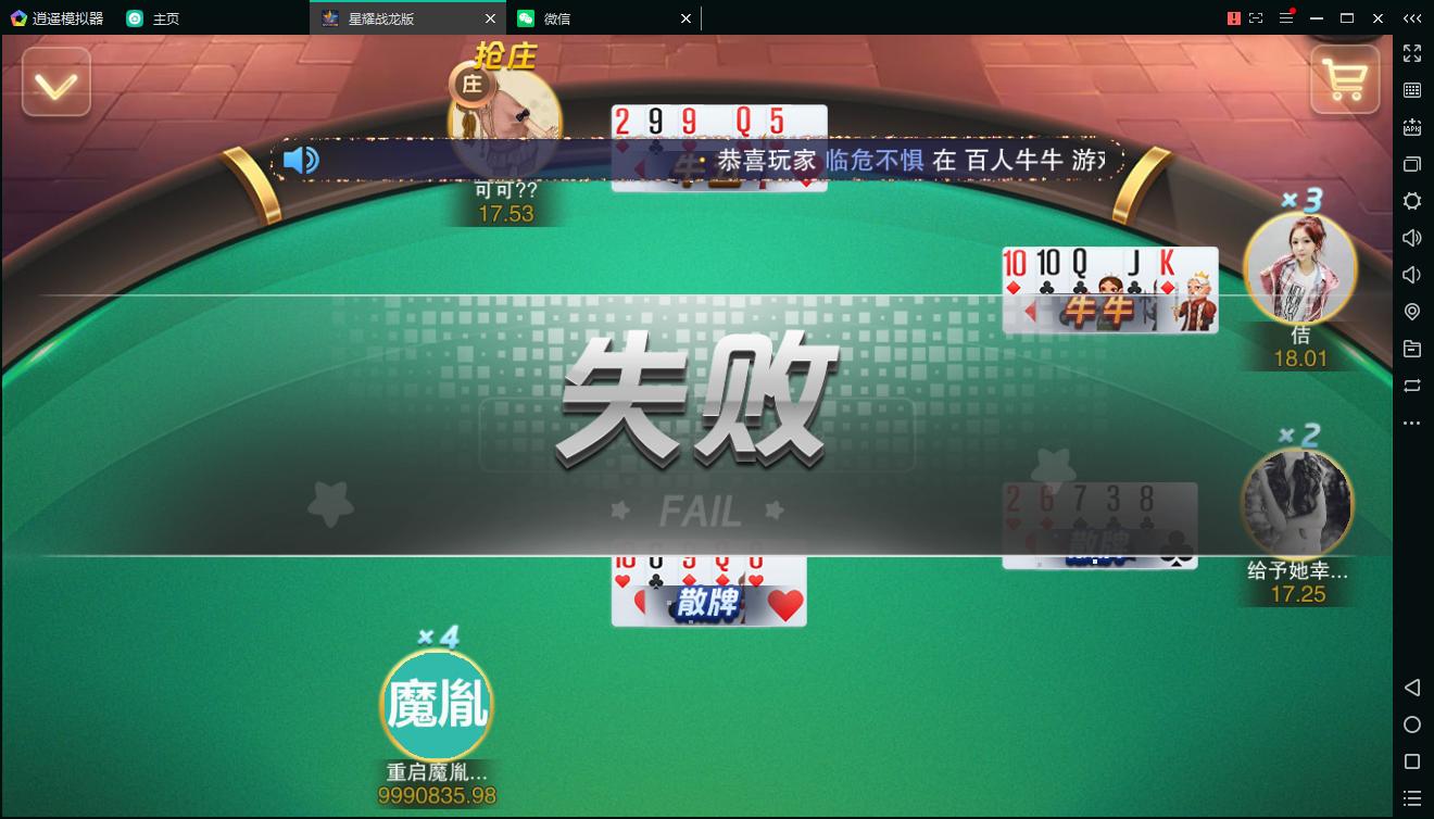 百棋星耀战龙版修复流水整理热更新子游戏下载加挂机模式14款游戏-第23张