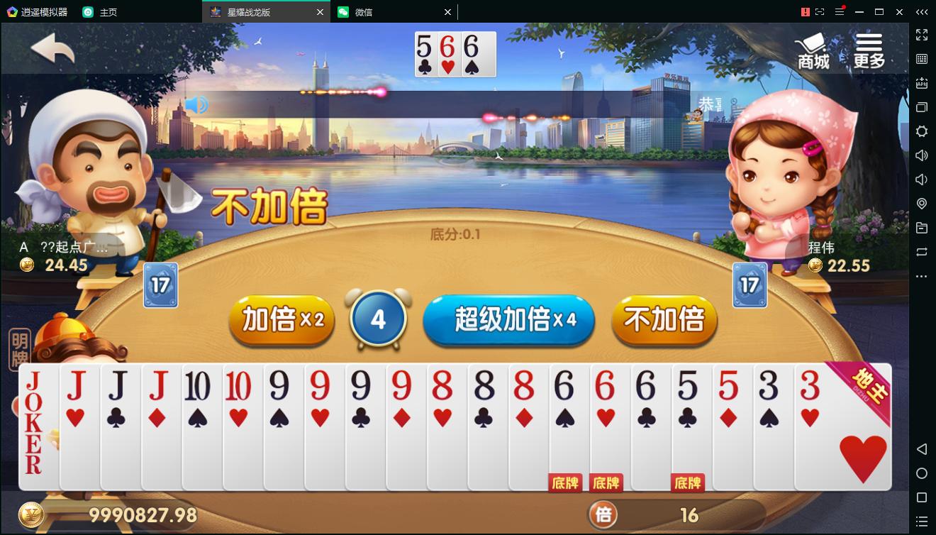 百棋星耀战龙版修复流水整理热更新子游戏下载加挂机模式14款游戏-第28张