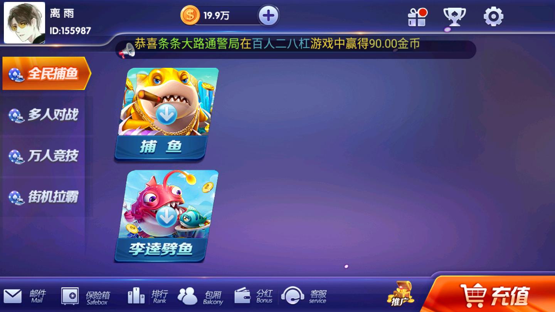 最新更新颂游凯顺发双模式 双模式 凯顺发 颂游 金币电玩类 第4张