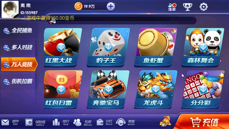 最新更新颂游凯顺发双模式 双模式 凯顺发 颂游 金币电玩类 第5张