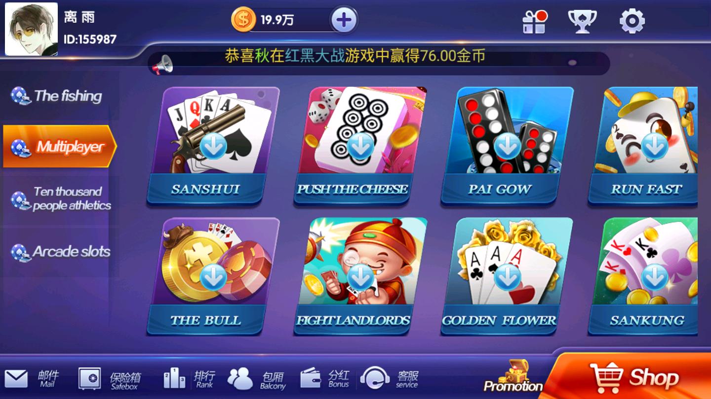 最新更新颂游凯顺发双模式 双模式 凯顺发 颂游 金币电玩类 第10张