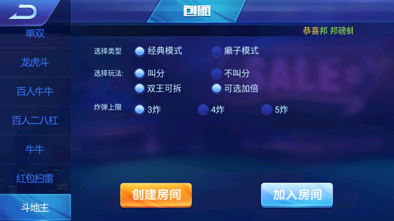 最新更新颂游凯顺发双模式 双模式 凯顺发 颂游 金币电玩类 第11张