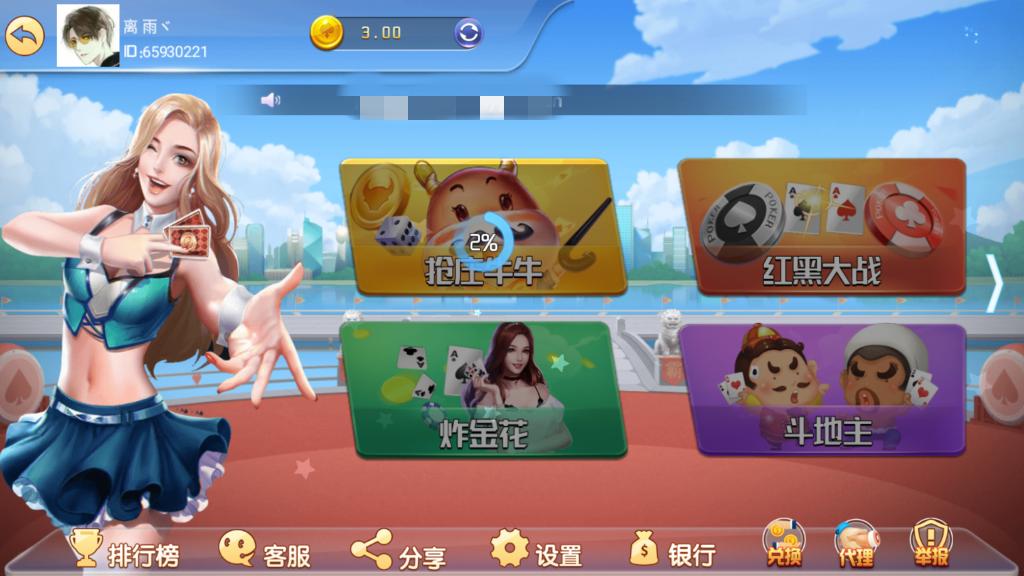 网狐荣耀CC大厅/pc端/机器人插图(1)