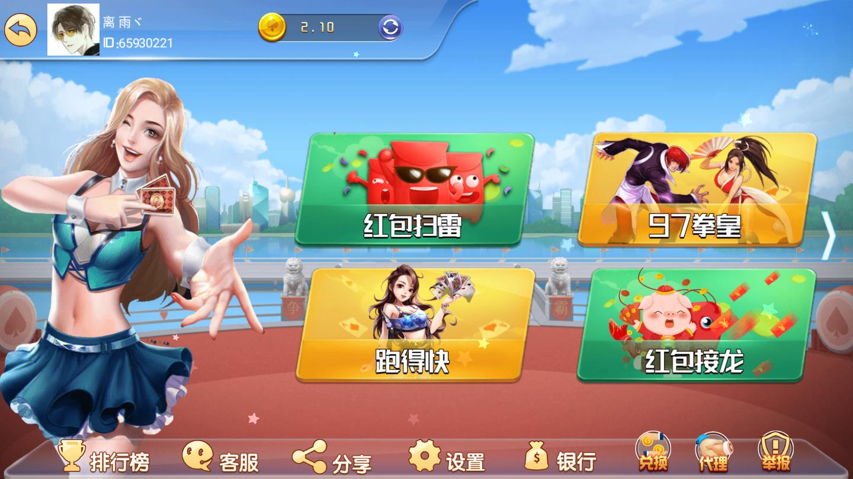 网狐荣耀CC大厅/pc端/机器人插图(2)