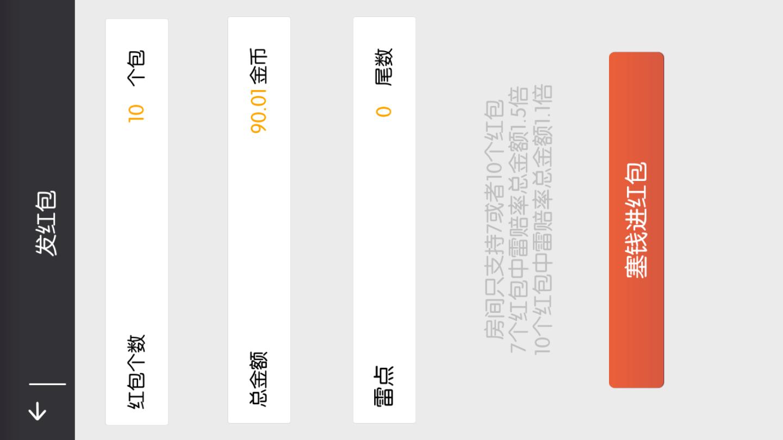 网狐荣耀CC大厅/pc端/机器人插图(4)