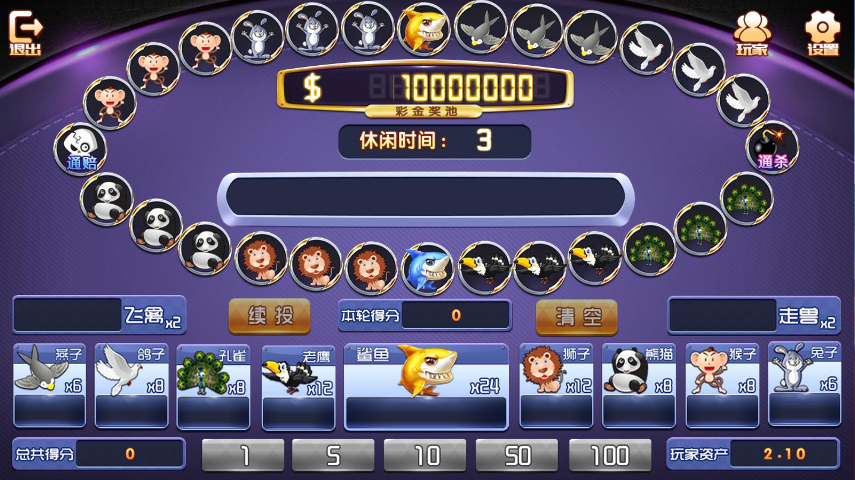 网狐荣耀CC大厅/pc端/机器人插图(11)