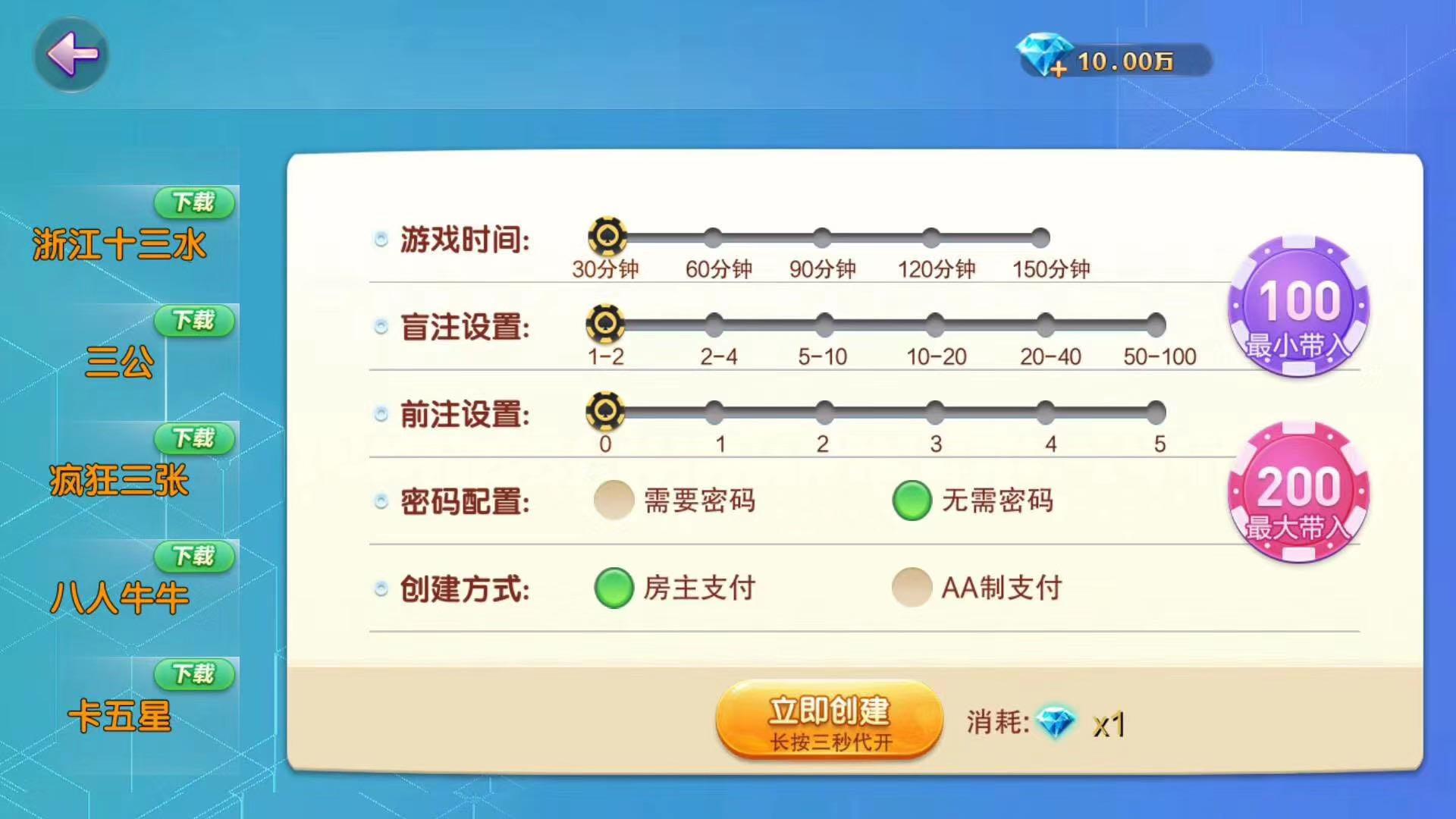网狐畅游大联盟源码+部署教程视频-第4张