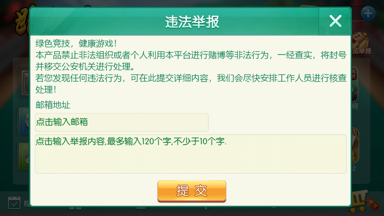 网狐二开跑胡子合集 麻将游戏 字牌游戏 扑克游戏 完整整理-第5张